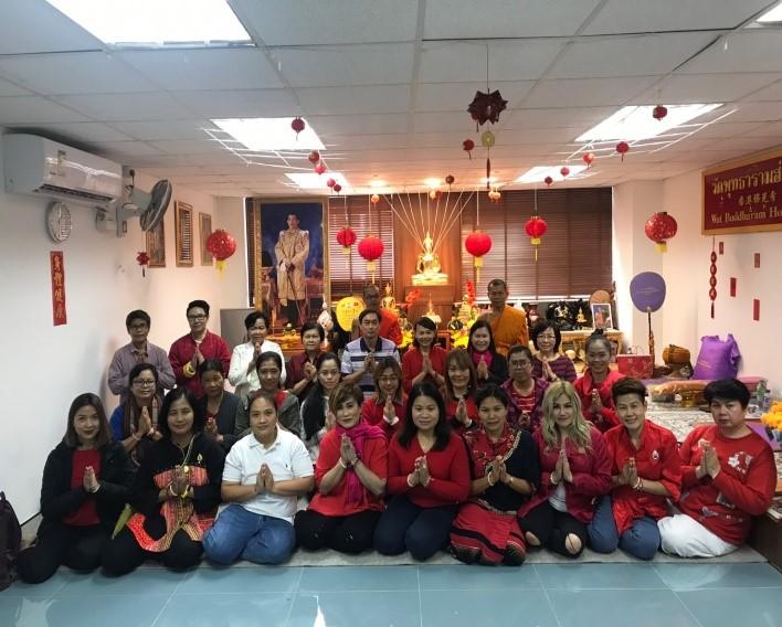 สำนักงานแรงงาน ณ เมืองฮ่องกง ร่วมทำบุญขึ้นปีใหม่จีน ประจำปี 2562 ณ วัดพุทธารามฮ่องกง เขต San Po Kong เกาลูน ฮ่องกง